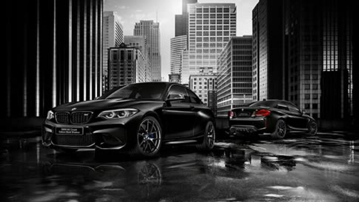 M2 Coupé Edition Black Shadow.